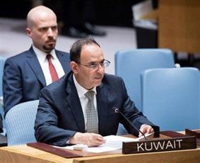 الكويت: سنعمل لتحقيق أهداف التنمية المستدامة وصون السلم والأمن الدوليين