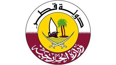 وزارة الخارجية القطرية