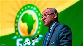 بعد شبهات الفساد.. إخلاء سبيل رئيس «الكاف» دون تهم