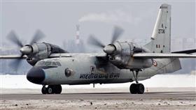 8 آلاف دولار.. مكافأة  للعثور على الطائرة الهندية المفقودة