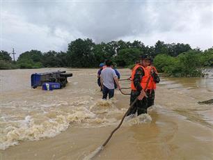 الصين: مصرع شخص وفقدان 4 آخرين بسبب الأمطار الغزيرة جنوب البلاد