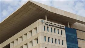 الخدمة المدنية: إعلان الفترة الـ 67 لتسجيل الكويتيين الباحثين عن عمل في الجهات الحكومية