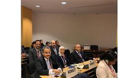 الوزيرة مريم العقيل تشارك بمؤتمر العمل الدولي