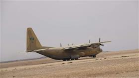 أولى طائرات الجسر الإغاثي الجوي لـ«تحالف دعم الشرعية».. تصل اليمن