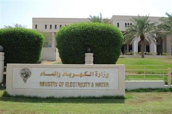 «الكهرباء»: تسكين شواغر مكاتب شؤون المستهلكين