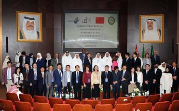 المكتبة الوطنية تطلق مشروع المكتبة الرقمية «ذاكرة الكويت»