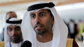 وزير الطاقة الإماراتي: «أوبك» بصدد الاتفاق على تمديد تخفيضات الإنتاج