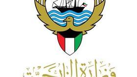 «الخارجية»: الكويت تدين وتستنكر بشدة الاعتداء الآثم على مطار أبها بالسعودية