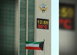 «الأرصاد»: مناطق عدة تعرضت لدرجات حرارة فاقت الـ 50 بالسنوات الـ 12 الماضية