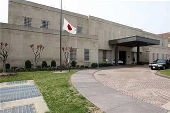 اليابان: مستعدون لاتخاذ ما يلزم لخفض التوتر بالشرق الأوسط