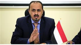 الشرعية اليمنية: نحذر من مساعي إيرانية لتحويل البلاد إلى منصة لتهديد العالم