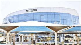 «التعليم العالي» تعلن فتح باب التسجيل للمنح الدراسية في السعودية