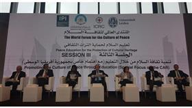 وزير التربية ووزير التعليم العالي الدكتور حامد العازمي خلال المنتدى