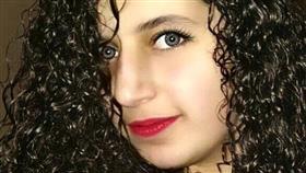 المصرية مريم مصطفى