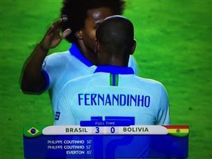 البرازيل تفوز على بوليفيا بثلاثية نظيفة في افتتاح كوبا أمريكا