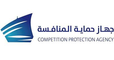 حماية المنافسة: مكافحة الممارسات الضارة في الأسواق