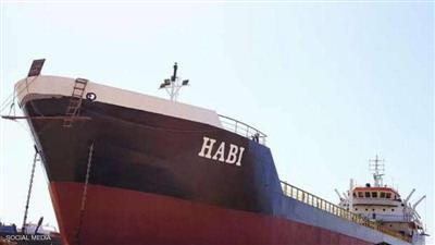 يبلغ طول الناقلة 85 مترا وعرضها 15 مترا وحمولتها 3500 طن