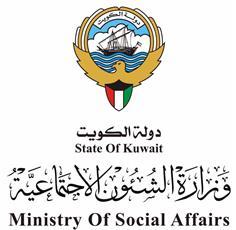 «الشؤون»: الكويت من الدول المتقدمة في دعم المرأة والأسرة