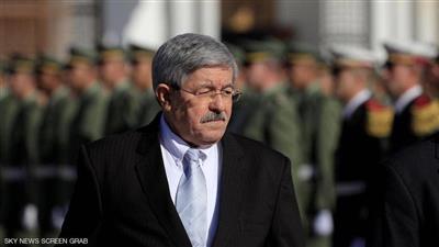 الجزائر.. إحالة رئيس الوزراء السابق أويحيى للمحكمة العليا