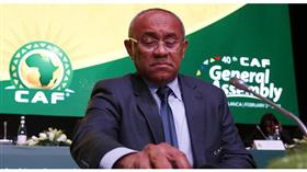 رئيس الـ«كاف»: الطريق كان مليئًا بالصعوبات لتنظيم بطولة « الدول الأفريقية»