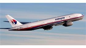 «تهديدات بالقتل» لمحقق يتعقب أثر الطائرة الماليزية المختفية