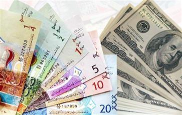 الدولار الأمريكي ينخفض أمام الدينار إلى 0.302 واليورو يرتفع إلى 0.345
