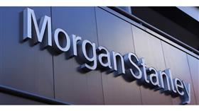 مؤسسة مورغان ستانلي
