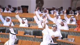 مجلس الأمة يوافق بالمداولتين على قانون إصدار الشركات