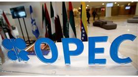 «أوبك»: ضبط معدلات انتاج النفط لضمان استقرار السوق العالمية