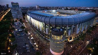 ريال مدريد: خوض أول 3 مباريات في «الليغا» خارج «سانتياغو برنابيو»
