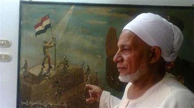 وفاة أول جندي رفع علم مصر على خط بارليف