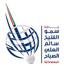 جائزة «المعلوماتية» تطلق برنامج «تطوير» التابع لأكاديميتها
