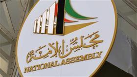 مجلس الأمة يُحيل « تعيينات الفتوى» إلى الحكومة