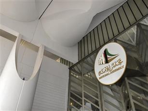 مجلس الأمة يرفع الجلسة على أن يعود للانعقاد في أكتوبر المقبل