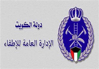 وفاة شاب غرقًا في «صباح الأحمد البحرية»