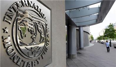 صندوق النقد يقر خطة إنقاذ لباكستان بقيمة 6 مليارات دولار