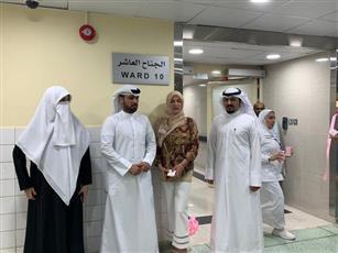 «الصحة» تفتتح الجناح العاشر بمستشفى الولادة بمنطقة الصباح الصحية