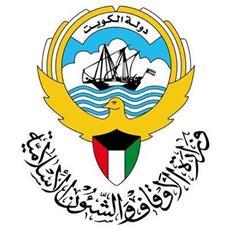 وزارة الأوقاف: وجود شبهات ضيافة في الحج.. غير صحيح