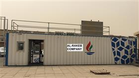 الركب للنفط والكهرباء تطلق أول محطة وقود متنقلة بإنتاج محلي ومواصفات عالمية