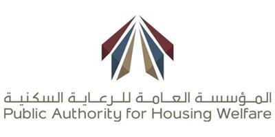 «السكنية»: إجراءات قانونية بحق المتخلفين عن سداد ثمن القسائم