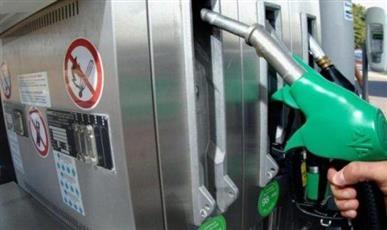 مصر.. تسعير الوقود كل 3 أشهر «باستثناء منتجين»