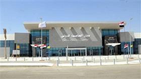 مطار العاصمة الجديدة