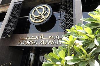 البورصة تغلق على ارتفاع المؤشر العام 11.1 نقطة بقيمة 75.6 مليون دينار