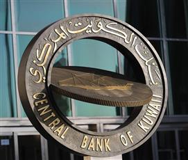 «المركزي»: تخصيص سندات وتورق بـ 240 مليون دينار