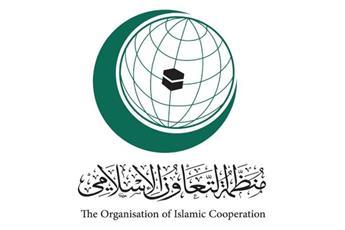 «التعاون الإسلامي»: مناسك الحج اجتماع إيماني.. وليس محفلا سياسيا
