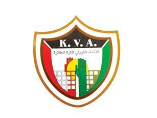 الاتحاد الكويتي للكرة الطائرة