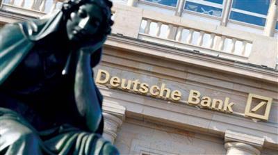 «دويتشه بنك» يسرح 18 ألف موظف حول العالم
