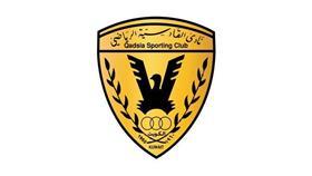«التمييز» تقضي بتتويج نادي القادسية بطلاً لدوري «فيفا» بعد سحب النقاط الثلاث وإلغاء تتويج نادي الكويت