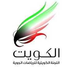 اللجنة الكويتية للرياضات الجوية