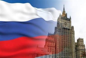 الخارجية الروسية: قلقون من الوضع في مضيق هرمز